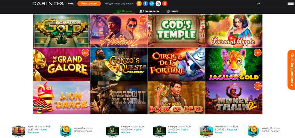 Игры в казино Casino-X.