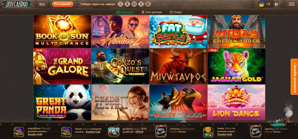 Игры в казино Joycasino.