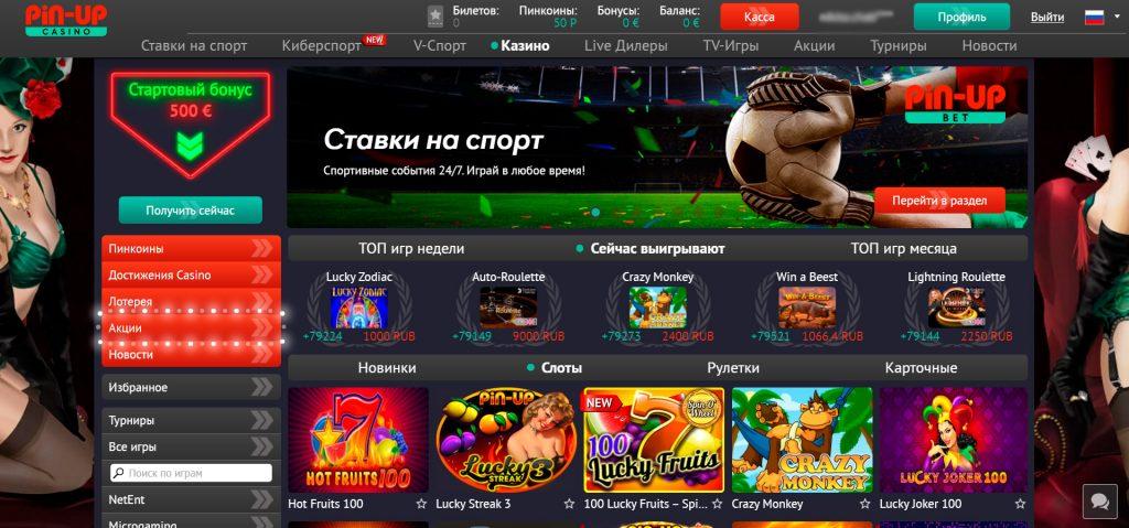 Главная страница PinUp Casino.