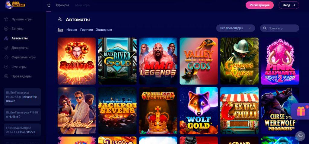 Разновидности игр в казино Reelemperor.